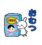 うさちょママの奮闘記【第1弾】(個別スタンプ:23)