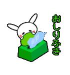 うさちょママの奮闘記【第1弾】(個別スタンプ:24)