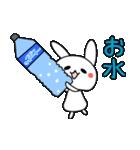 うさちょママの奮闘記【第1弾】(個別スタンプ:25)