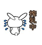 うさちょママの奮闘記【第1弾】(個別スタンプ:26)