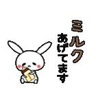うさちょママの奮闘記【第1弾】(個別スタンプ:27)