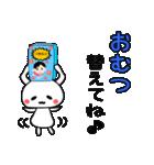 うさちょママの奮闘記【第1弾】(個別スタンプ:29)