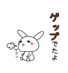 うさちょママの奮闘記【第1弾】(個別スタンプ:30)