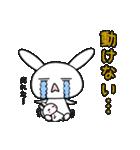 うさちょママの奮闘記【第1弾】(個別スタンプ:31)