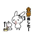 うさちょママの奮闘記【第1弾】(個別スタンプ:32)