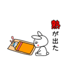 うさちょママの奮闘記【第1弾】(個別スタンプ:33)