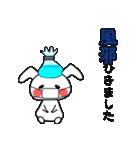 うさちょママの奮闘記【第1弾】(個別スタンプ:34)