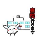 うさちょママの奮闘記【第1弾】(個別スタンプ:35)