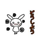 うさちょママの奮闘記【第1弾】(個別スタンプ:36)