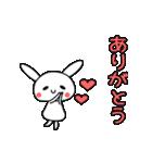 うさちょママの奮闘記【第1弾】(個別スタンプ:37)