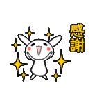 うさちょママの奮闘記【第1弾】(個別スタンプ:38)