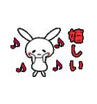 うさちょママの奮闘記【第1弾】(個別スタンプ:39)