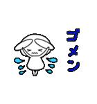 うさちょママの奮闘記【第1弾】(個別スタンプ:40)