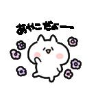 I am あやこ(個別スタンプ:01)