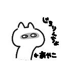 I am あやこ(個別スタンプ:06)
