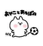 I am あやこ(個別スタンプ:09)