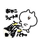 I am あやこ(個別スタンプ:10)