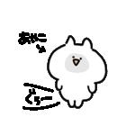 I am あやこ(個別スタンプ:11)