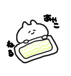 I am あやこ(個別スタンプ:13)
