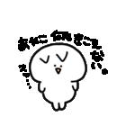 I am あやこ(個別スタンプ:14)
