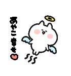 I am あやこ(個別スタンプ:21)