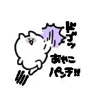 I am あやこ(個別スタンプ:23)