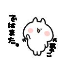I am あやこ(個別スタンプ:24)