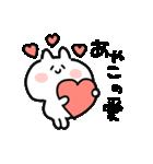 I am あやこ(個別スタンプ:25)