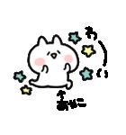 I am あやこ(個別スタンプ:26)