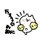 I am あやこ(個別スタンプ:31)