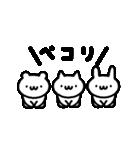 おじぎ色々【動く】(個別スタンプ:01)