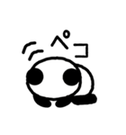 おじぎ色々【動く】(個別スタンプ:11)