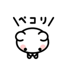 おじぎ色々【動く】(個別スタンプ:14)