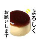 【実写】プリン(個別スタンプ:02)