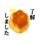 【実写】プリン(個別スタンプ:04)