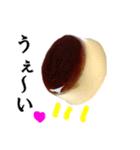 【実写】プリン(個別スタンプ:06)