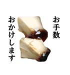 【実写】プリン(個別スタンプ:23)