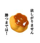 【実写】プリン(個別スタンプ:24)