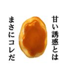 【実写】プリン(個別スタンプ:25)
