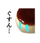 【実写】プリン(個別スタンプ:31)