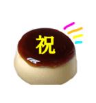 【実写】プリン(個別スタンプ:34)