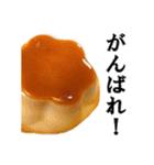 【実写】プリン(個別スタンプ:36)