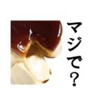 【実写】プリン(個別スタンプ:38)