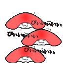新!寿司スタ・まぐろちゃん、また来たよ(個別スタンプ:1)