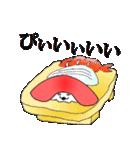 新!寿司スタ・まぐろちゃん、また来たよ(個別スタンプ:3)