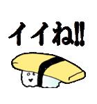 新!寿司スタ・まぐろちゃん、また来たよ(個別スタンプ:6)