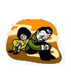 おハルとロドリゲス(個別スタンプ:35)