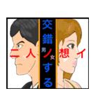 昼ドラ風(個別スタンプ:01)