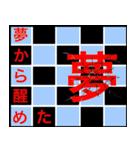 昼ドラ風(個別スタンプ:03)