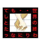 昼ドラ風(個別スタンプ:04)